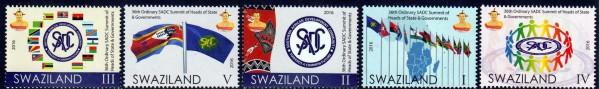 36. SADC Treffen, Flaggen, Emblem