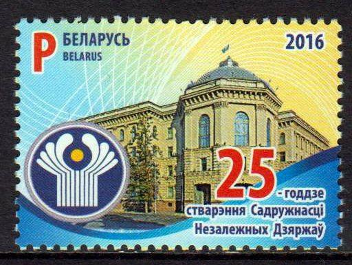 25 J. Unabhängigkeit, Gebäude