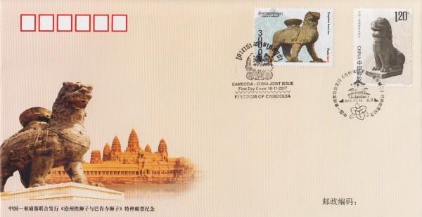 PFN 2017-7: Tempel-Löwen, Kambodscha, GA