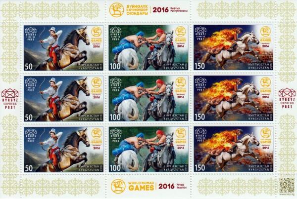 Welt-Nomadenspiele 2016, Pferde, Sport
