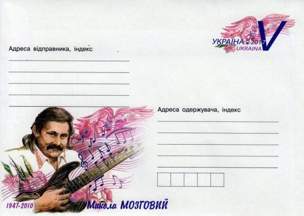 Mykola Mozhovyi 1947 -2010, Musiker
