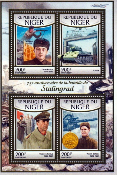 Schlacht von Stalingrad 2017, Panzer