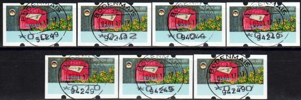 Briefe empfangen, Restwertesatz (ohne Nr), E-Tagesstempel Bodenmais
