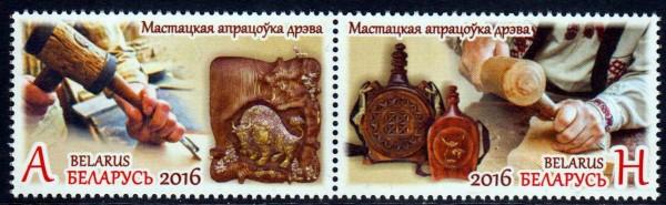 Handwerkskunst, Moldawien, GA