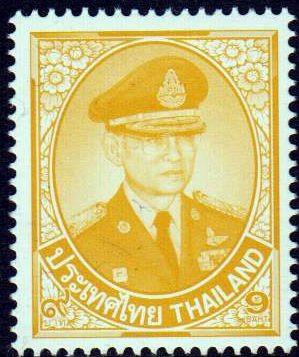 Dauer: König Bhumibol, gelb, 2. Druck